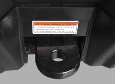CFMOTO X5 Basic петля фаркопа