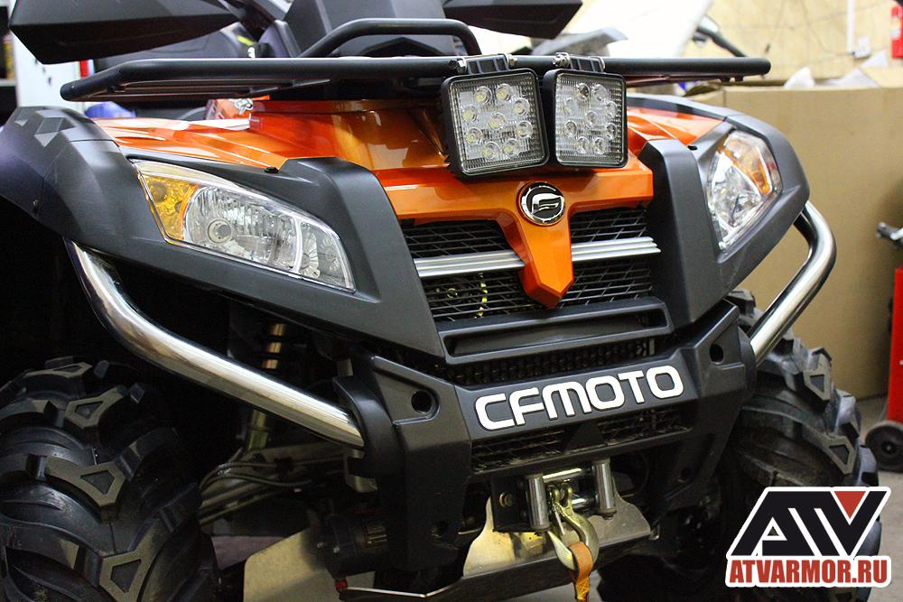 CFMOTO X8 - дополнительный свет