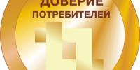 __ЗНАК желтый - фото