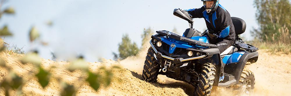 Суперновинка сезона! Квадроцикл CFMOTO X5 H.O. EPS