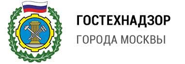 Документы для регистрации квадроцикла в Гостехнадзоре