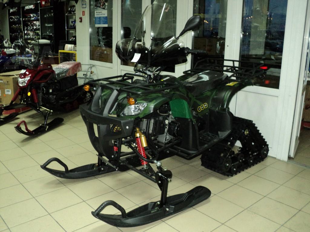 Зимний вариант квадроцикла Apache 150