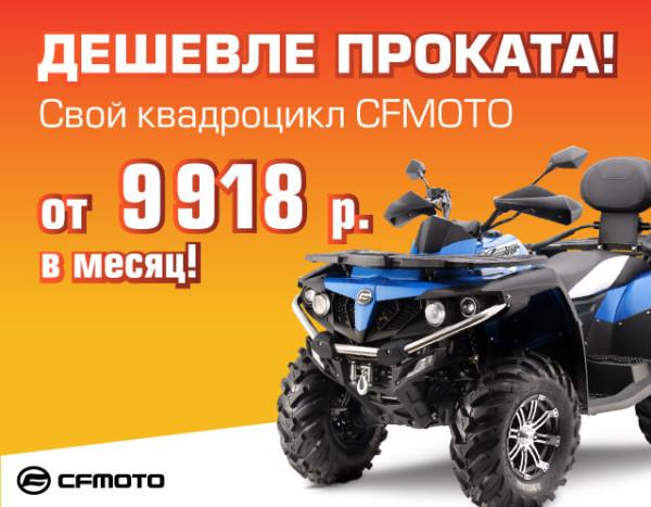 kredit-600x467