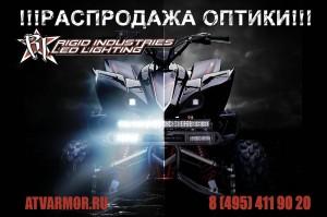 ^16888DA85DAE42D47E0AAA7263D71E02F4F1C810FBAF92B927^pimgpsh_fullsize_distr