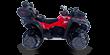 Квадроциклы с тюнингом