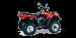 Квадроциклы с пробегом