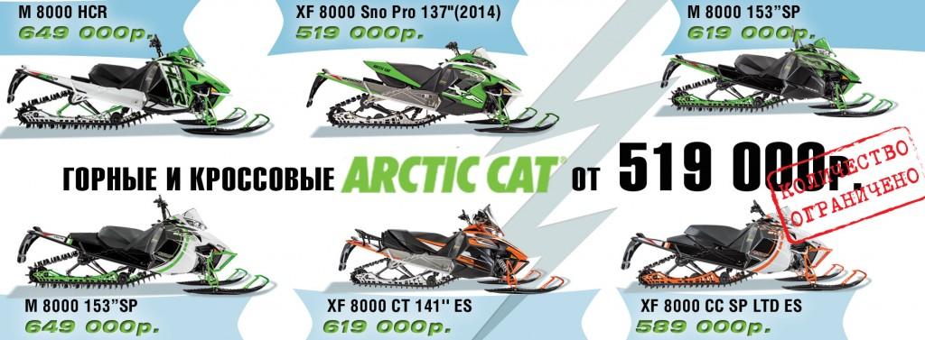 1900x700_all_models_2