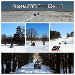 Новая+Москва+Инстаграмм