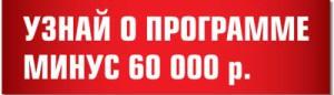 knopka-60-09-400x300