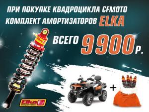 640x480-01-600x450