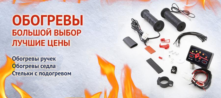 banner-heat