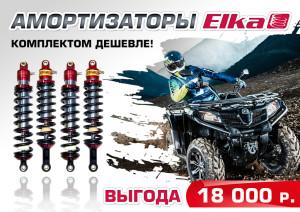 ror-up-1024x724