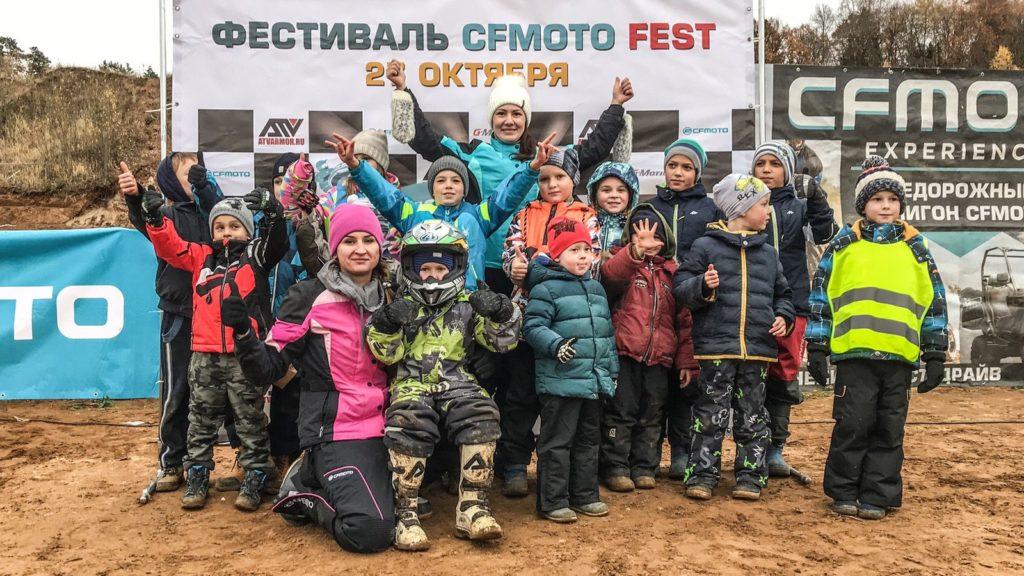 cfmoto fest 2018